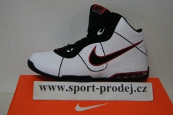 Basketbalové boty Nike AIR MAX FULL COURT - 417792 108 e9f85423b2